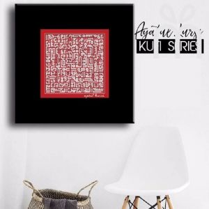Islamic Wall Art Decor