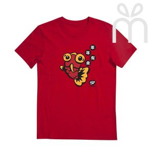 Auspicious Designer Tees - Abundance T-shirt