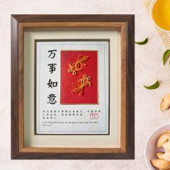 CNY Special - Goldfish Prosperity