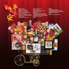 2021 Chinese New Year Hamper SET A
