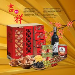 2021 Chinese New Year Hamper SET B