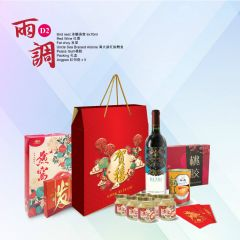 2021 Chinese New Year Hamper SET D