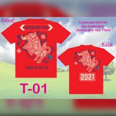 Chinese New Year CNY 2021 Tshirt