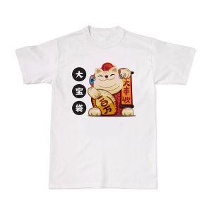 Auspicious Designer Tees - Fortune Cat T-shirt