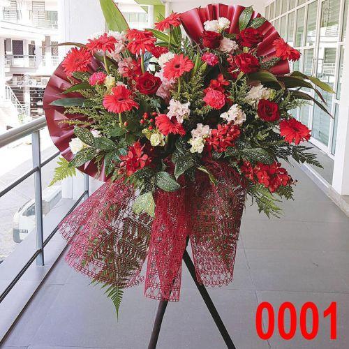Opening Flower - Fresh Flower Modern Stand #0003
