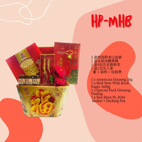 2021 Chinese New Year Hamper