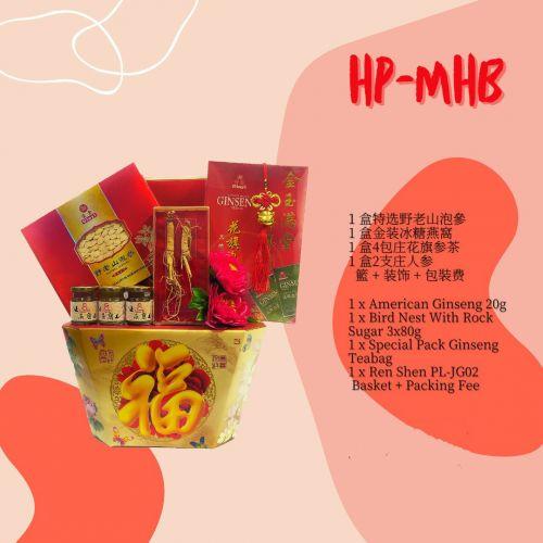 2021 Chinese New Year Hamper