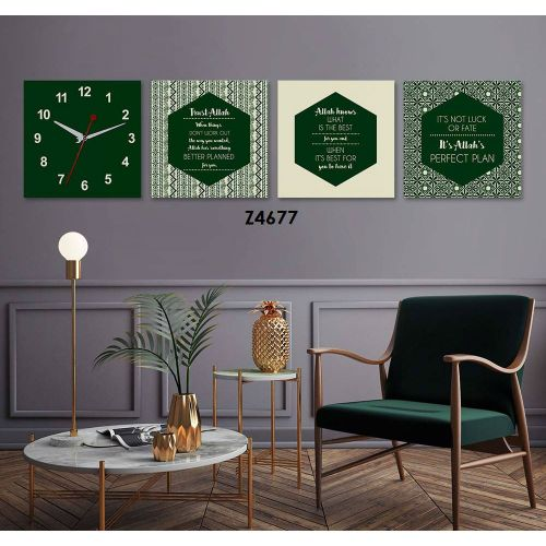 MOTIVATIONAL QUOTES DECOR WITH WALL CLOCK - Z4677
