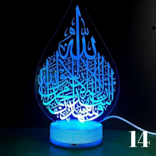 3D LED Night Light (Islamic)