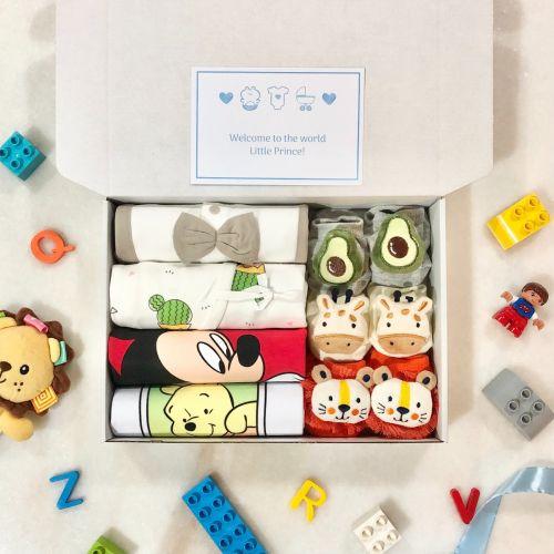 Gift Box B | Newborn Baby Boy