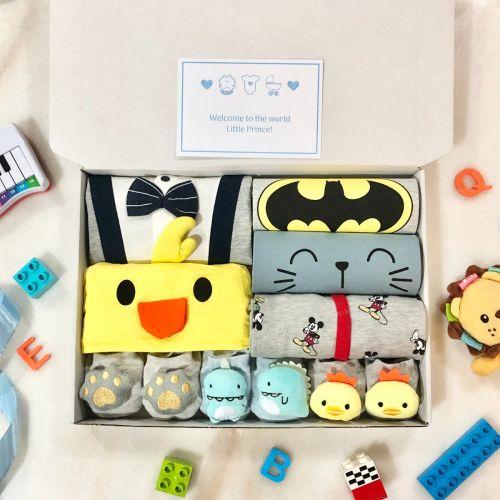 Gift Box D | Newborn Baby Boy