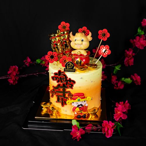 Happy Niu Year Cake - 2021 Chinese New Year CNY