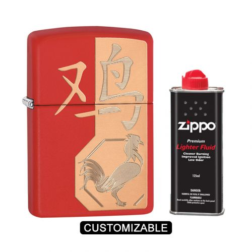 Zippo 29259 Year of the Rooster  Lighter