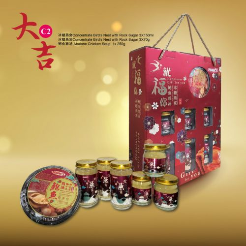 2021 Chinese New Year Hamper SET C