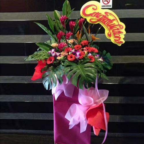 Happy Go Lucky Standing Flower