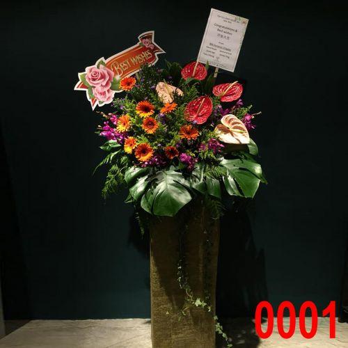 Opening Flower - Fresh Flower Modern Stand #0002