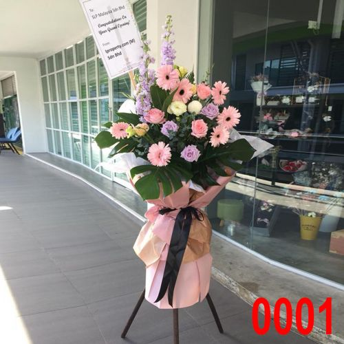 Opening Flower - Fresh Flower Modern Stand #0004