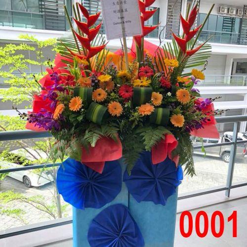 Opening Flower - Fresh Flower Modern Stand #0008
