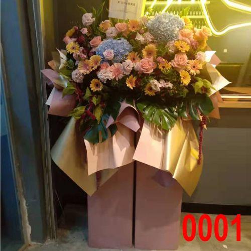 Opening Flower - Fresh Flower Modern Stand #0010