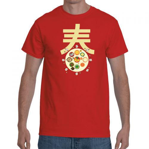 Customizable CNY T-shirt