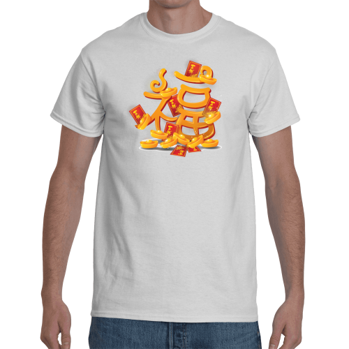 CNY T-shirt Customise With Your Surname - Happiness