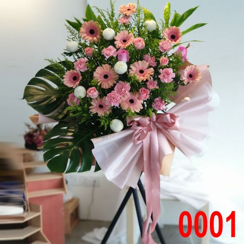 Opening Flower - Fresh Flower Modern Stand #0001