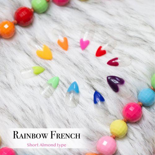Rainbow French Series