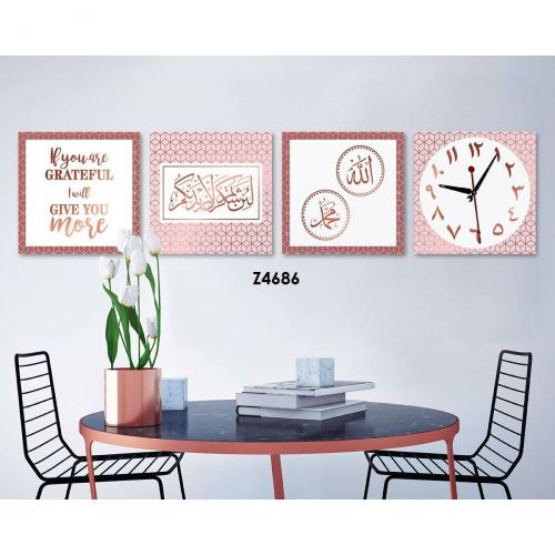 ISLAMIC KUFI ART DECOR WITH WALL CLOCK - Z4686