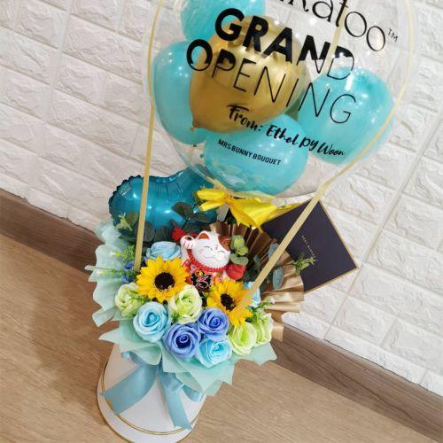 Forturn Cat hot air balloon flower box