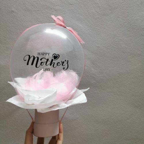 Happy Mother's day balloon gift box : Mini (9' balloon)
