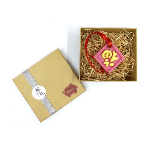 A11) 福到香薰蜡片 (35g) + 四方小礼盒