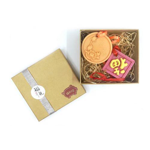 A12) 福到富贵香薰蜡片 (35+50g) + 四方小礼盒