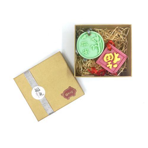 A13) 福到平安香薰蜡片 (35+50g) + 四方小礼盒