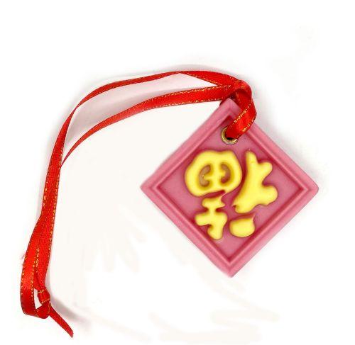 P4) Natural Handmade Scented Wax 福到富贵平安香薰蜡牌配套