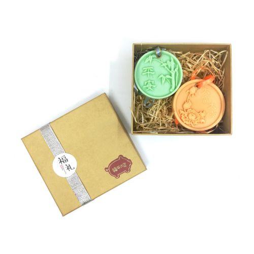 A23) 富贵平安香薰蜡片 (50+50g) + 四方小礼盒