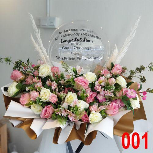 Opening Flower - Artificial Flower Modern Stand