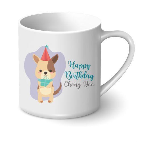 Personalised Birthday Mug - Cute Animal Series (Puppy)