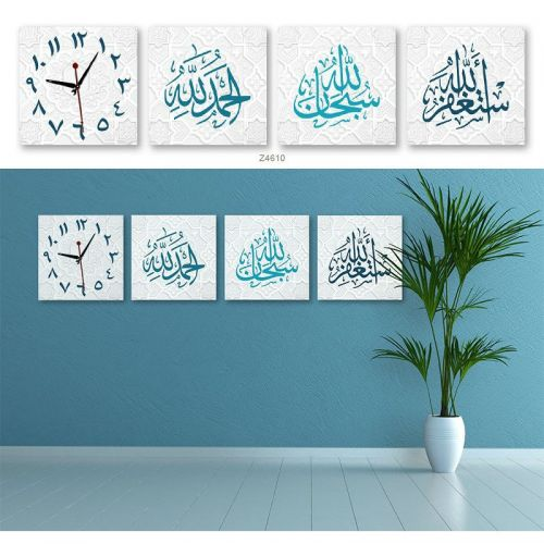 ISLAMIC KUFI ART DECOR WITH WALL CLOCK - Z4610