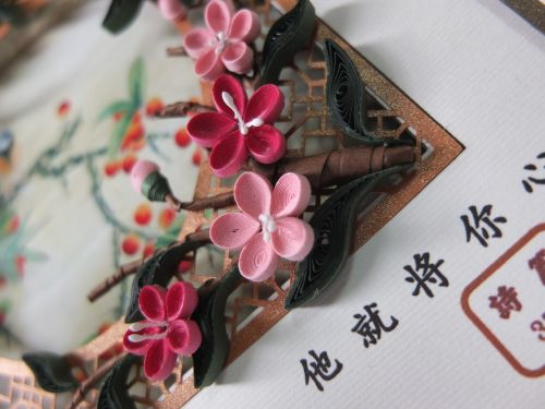 Oriental Fine Art Special - Pink Blossoms