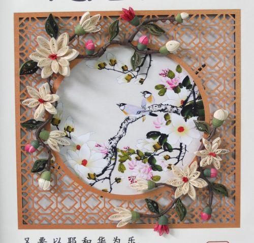 Oriental Fine Art Special - Hearts Desire