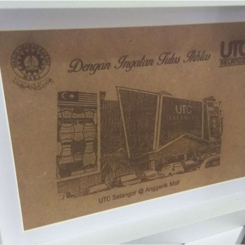 Customised Laser Engraving with Frame