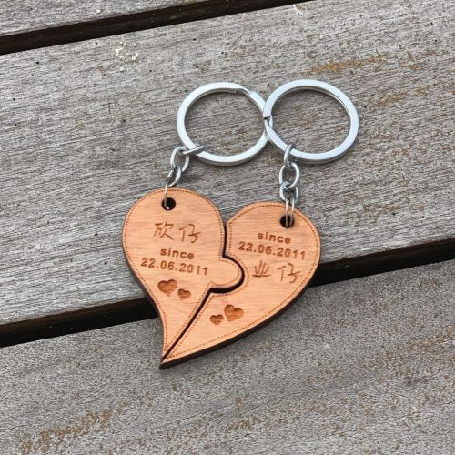 Wooden Puzzle Keychain for Couple