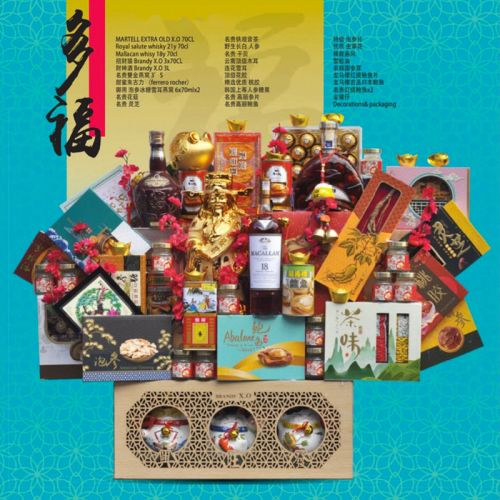Chinese New Year Hamper Set A1