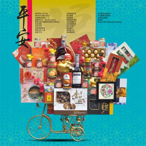 Chinese New Year Hamper Set A2