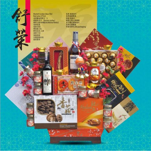 Chinese New Year Hamper Set A5