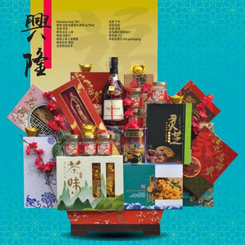 Chinese New Year Hamper Set A7