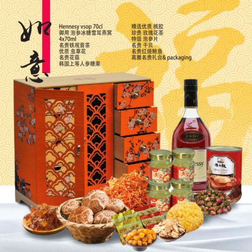 Chinese New Year Hamper Set B2