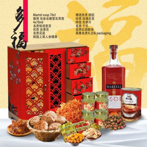 Chinese New Year Hamper Set B3