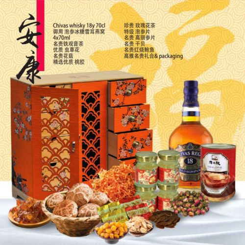 Chinese New Year Hamper Set B4