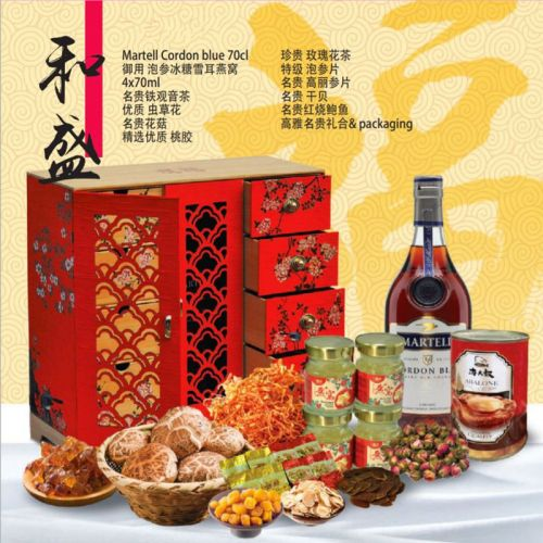 Chinese New Year Hamper Set B5